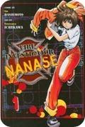 Fire Investigator Nanase