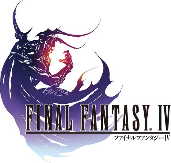 FFIVnds_logo