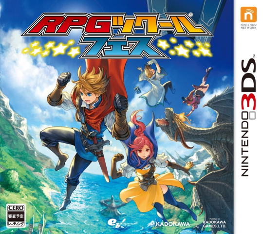 rpg-maker-fes-2